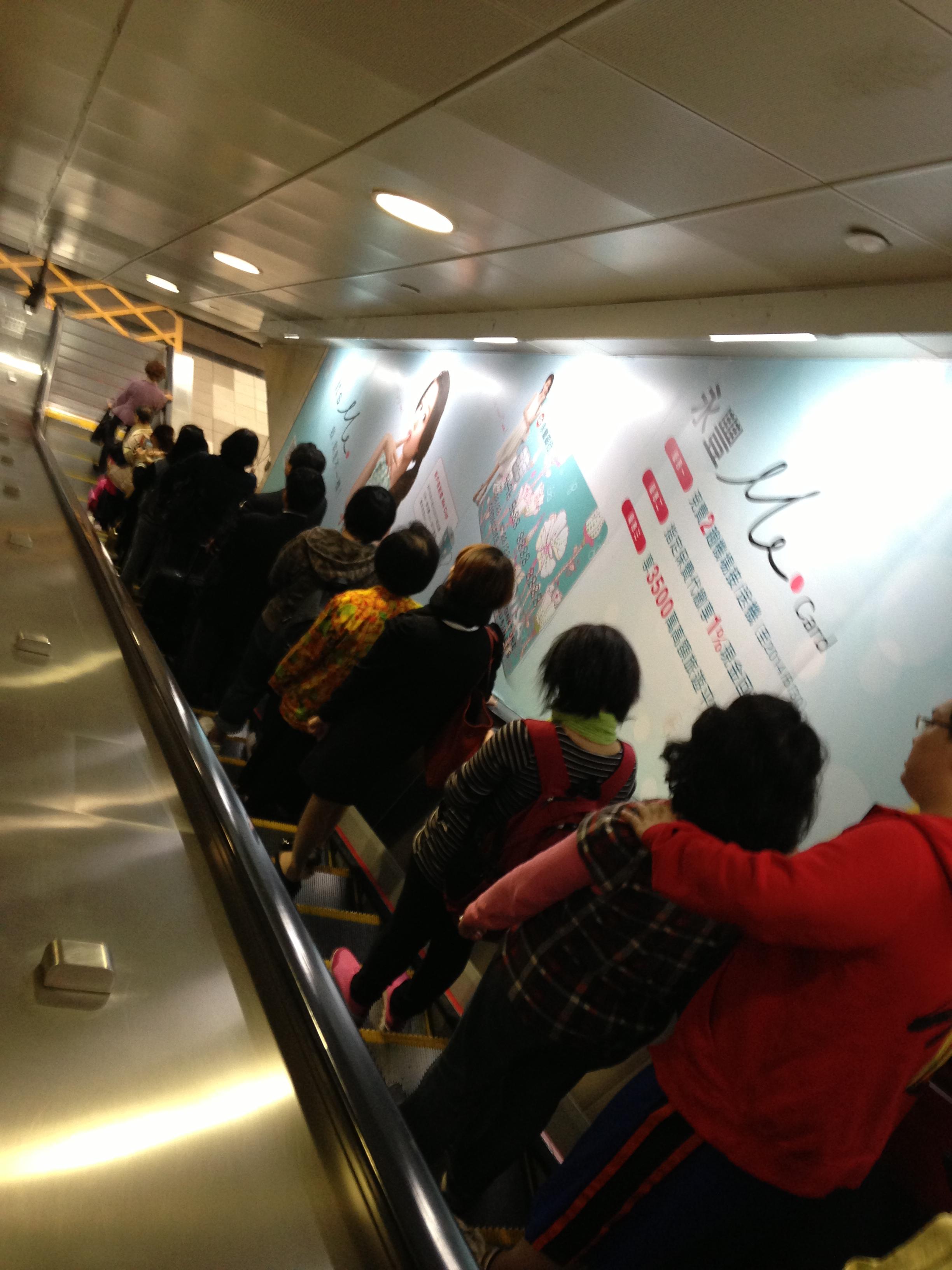 Taiwan_escalators